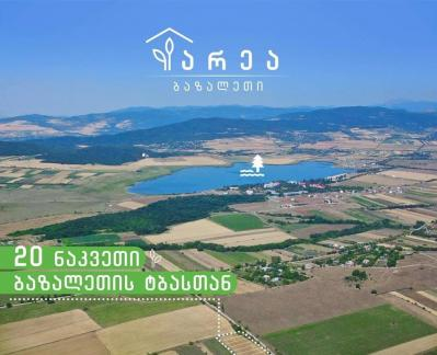 Agricultural land for sale,  area: 620 m²