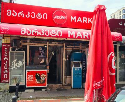 Commercial retail space for sale, 43 m²